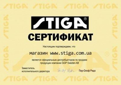 Stiga_stiga
